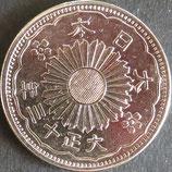 小型50銭銀貨 大正13年