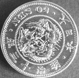竜50銭銀貨 明治13年