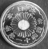 小型50銭銀貨 昭和11年