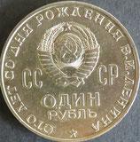 ソビエト 西暦1970年