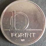 ハンガリー記念貨 西暦1995年