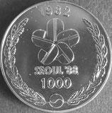 韓国記念貨 西暦1982年