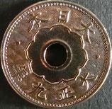 5銭白銅貨 大正9年