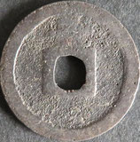 背 長(長崎) 西暦1767年