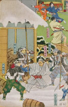 吉良上野介の最後