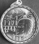 エジプト銀貨