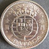 マカオ年記念銀貨 西暦1975
