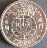 マカオ記念銀貨 西暦1968年