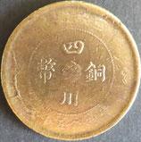 四川銅幣(中華民國元年)