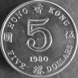 香港 西暦1980年
