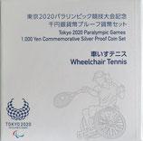 パラリンオリンピック競技大会千円銀貨プルーフ(車いすテニス)