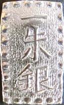 嘉永一朱銀(短尾く・踏銀)Ca