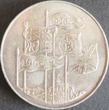イギリス記念貨 西暦1996年