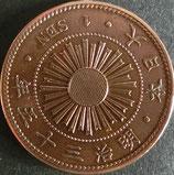 稲1銭青銅貨 明治35年