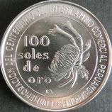 ペルー 西暦1973年
