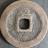 亨保期(背広佐) 西暦1717年