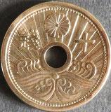 10銭アルミ青銅貨 昭和14年