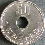 菊50円ニッケル貨  昭和35年