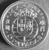 マカオ記念銀貨 西暦1952年