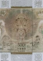 敦煌の壁画(6次)