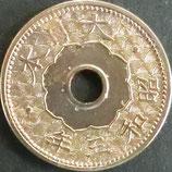 10銭白銅貨 昭和3年