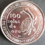 ペルー銀貨 西暦1973年