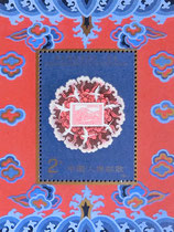 チベット平和解放40周年小型シート
