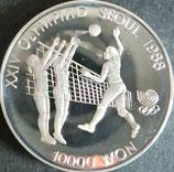 韓国記念銀貨プルーフ 西暦1988年