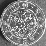 竜10銭銀貨 明治24年