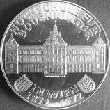 オーストリア銀貨  西暦1972年