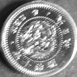 竜5銭銀貨 明治10年