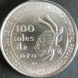 ペルー共和国銀貨 西暦1973年