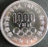 東京オリンピック1000円銀貨