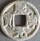 煕寧元宝(真) 西暦1068年