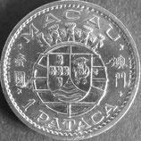 マカオ記念貨 西暦1968年