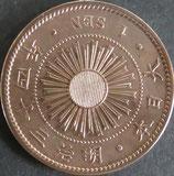 稲1銭青銅貨    明治34年