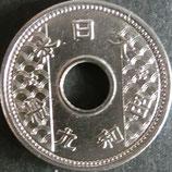 10銭ニッケル貨 昭和9年