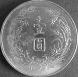中華民國壱圓26,5g