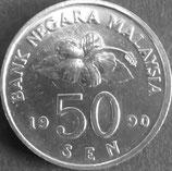 マレーシア 西暦1990年