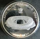 韓国プルーフ銀貨 西暦1988年
