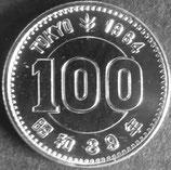 東京オリンピック大会記念銀貨