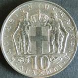 ギリシャ銀貨 西暦1968年