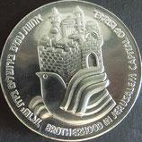 イスラエル銀貨 西暦1977年