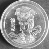 中国古代四大美女26.9g