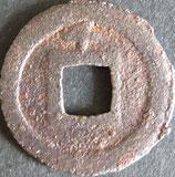 尖リ千(石ノ巻) 西暦1838年