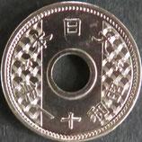 10銭ニッケル貨 昭和11年