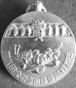 神奈川県珠算連合会 昭和29年