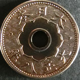 5銭白銅貨 大正8年