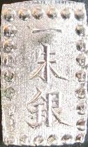 明治一朱銀(ス山X.ヘ短)Xt