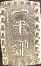 安政一朱銀(短足ヘ・ヘ短)